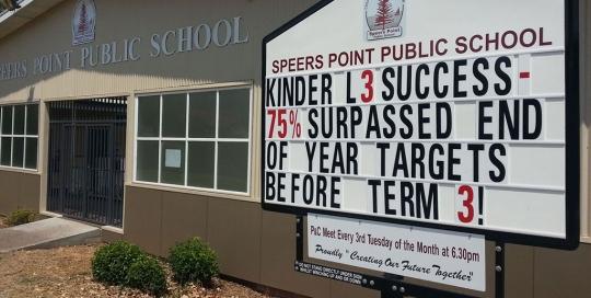 school-sign-1