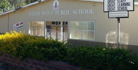 school-sign-2